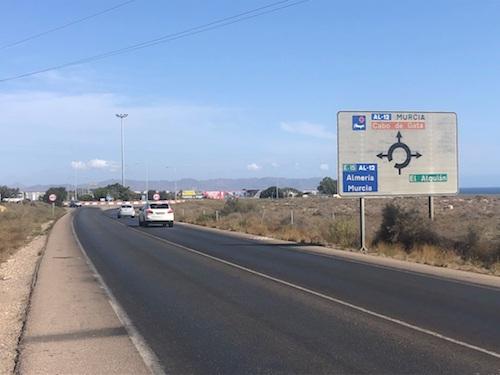 Almería señalización glorieta