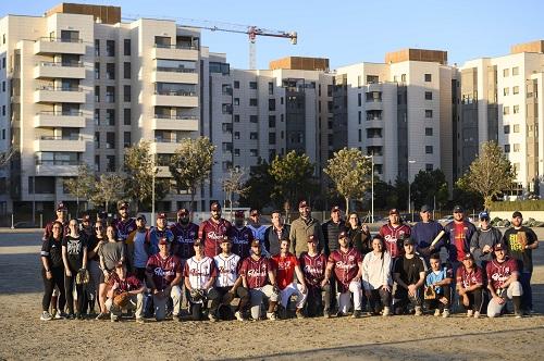 Almería deporte ayuntamiento beisbol